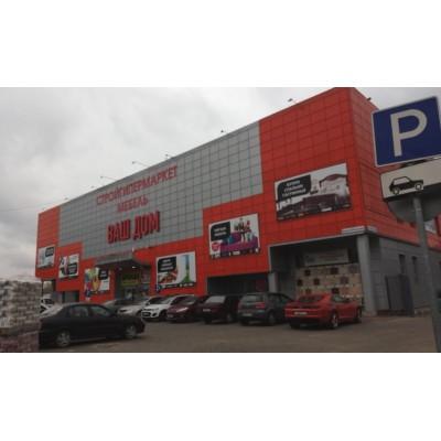 Входные и межкомнатные двери в Дмитрове