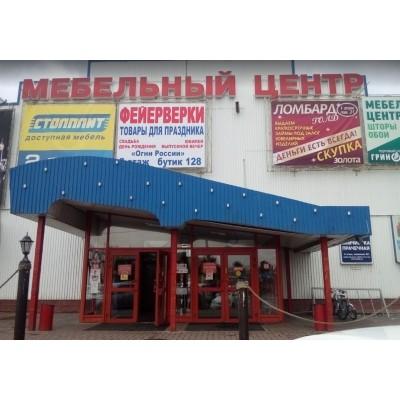 Входные и межкомнатные двери в Подольске