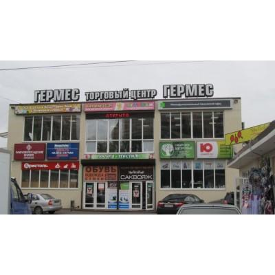 Входные и межкомнатные двери в Серпухове